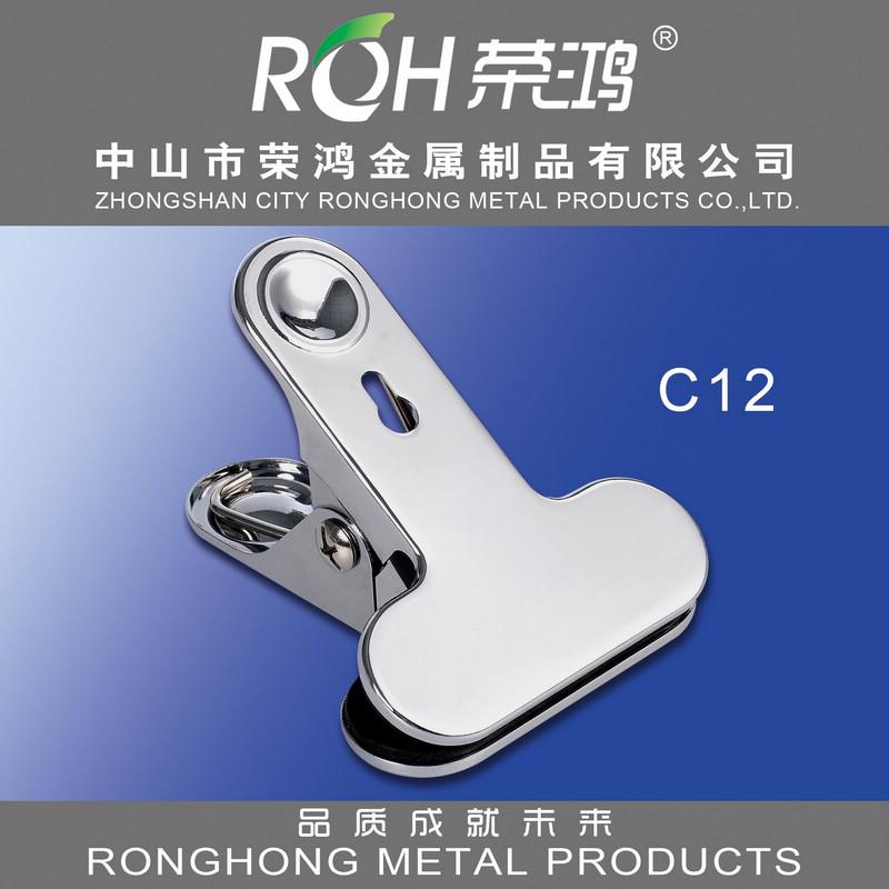 金属夹图片-型号为C12-又称金属弹簧夹,有各种电镀、喷涂等表面处理
