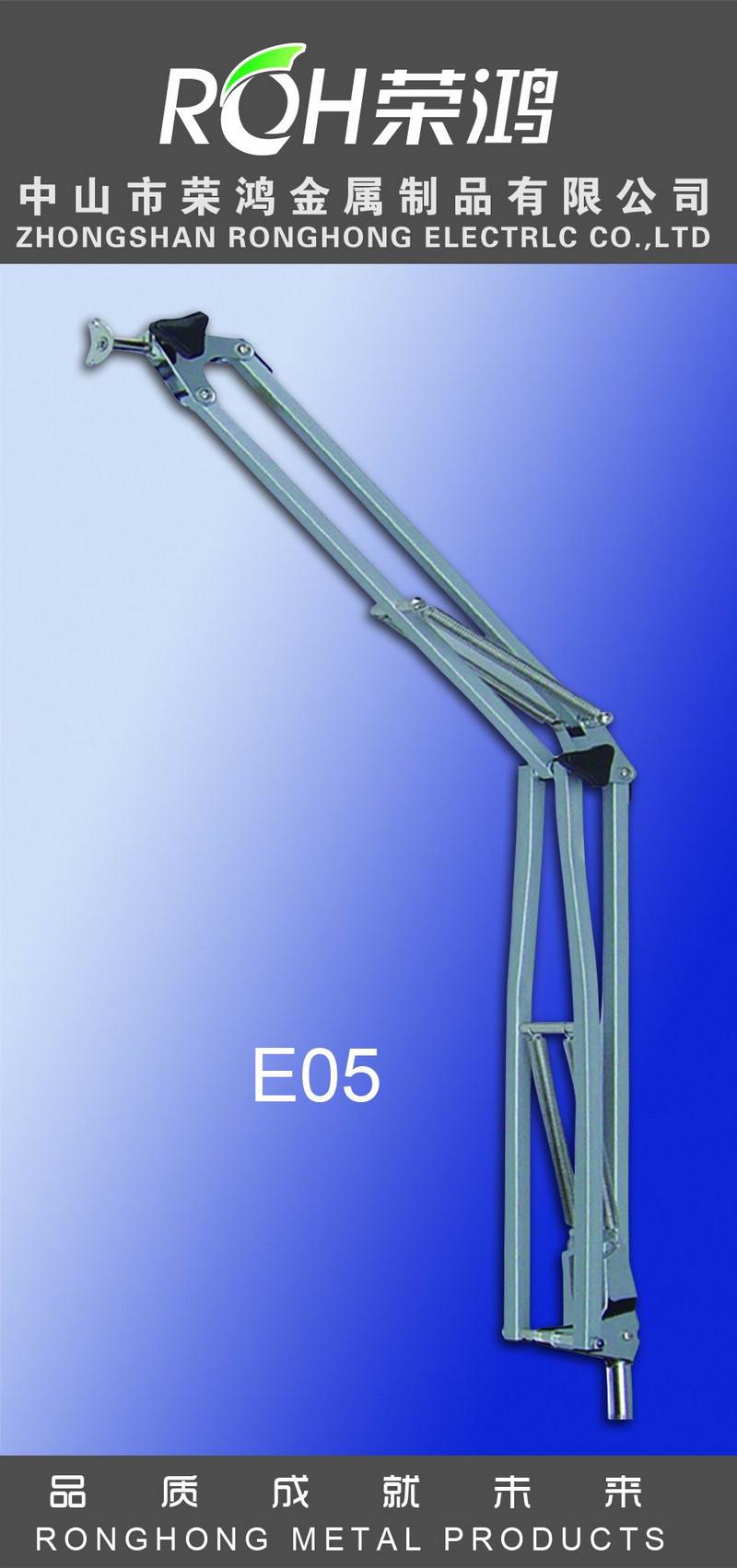 摇臂支架图片-型号为E05-有各种电镀、喷涂等表面处理,如图为喷银色