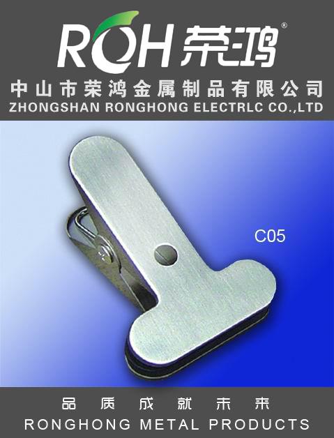 金属夹图片-型号为CO5-亦称金属弹簧夹,可作电镀、喷涂等表面处理
