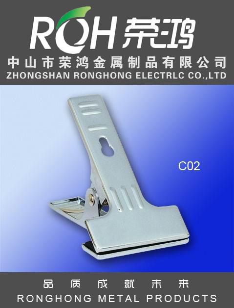 金属夹图片-型号为CO2-又称金属弹簧夹,可做各种电镀、喷涂表面处理