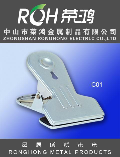 金属夹图片-型号为CO1又称金属弹簧夹,表面可做各种喷涂、电镀处理