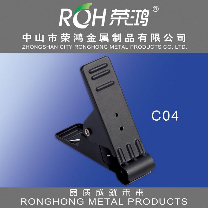 金属夹图片-型号为C04-表面处理有:各种电镀、喷涂等,图片为喷黑