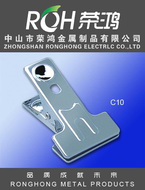 金属夹图片-型号为C10-亦称金属弹簧夹,主要有各种电镀、喷涂等表面处理