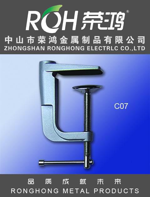 金属夹图片-型号为C07-又称压铸铝夹,表面处理有:各种电镀、喷涂等