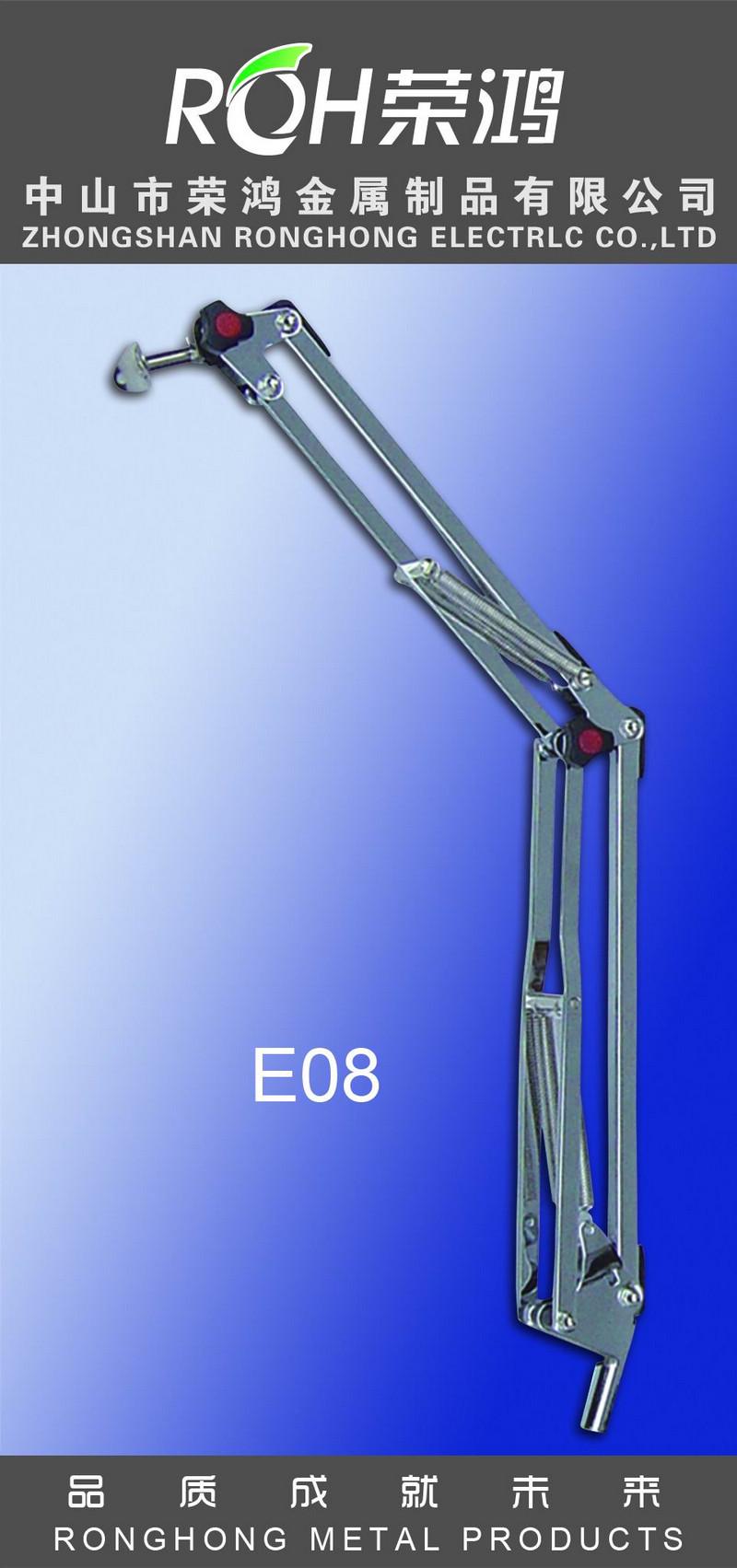 摇臂支架图片-型号为E08-主要表面处理有:各种电镀、喷涂,图为喷银色