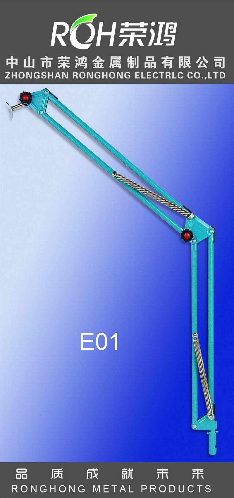 摇臂支架图片-型号为E01-如图:喷浅蓝色,表面处理主要有:各种电镀、喷涂等