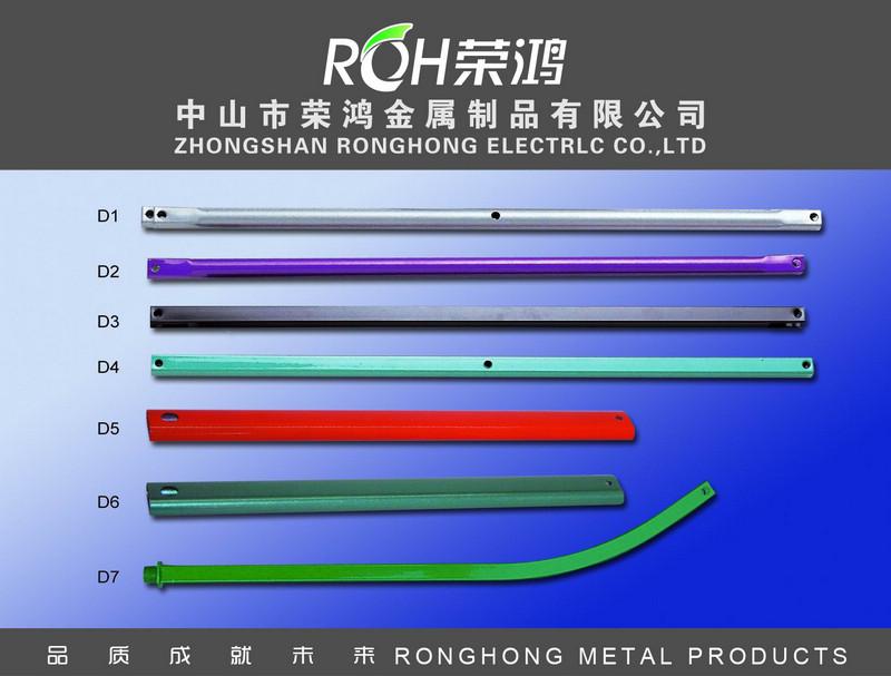 金属硬管-中山荣鸿金属制品公司