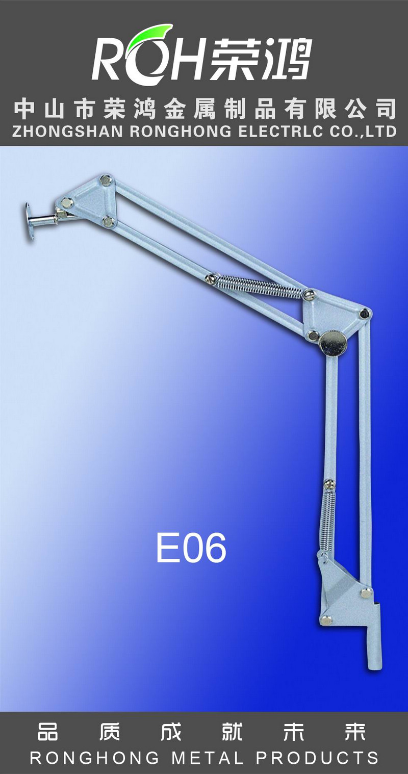 摇臂支架图片-型号为E06-有各种电镀、喷涂等表面处理,喷银色