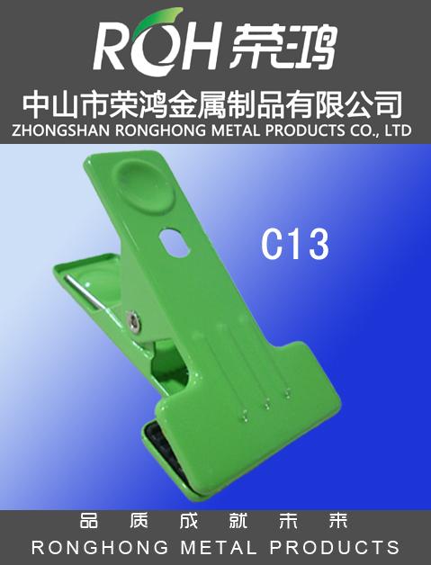 金属夹图片-型号为C13-亦称金属弹簧夹,主要有各种电镀、喷涂等表面处理