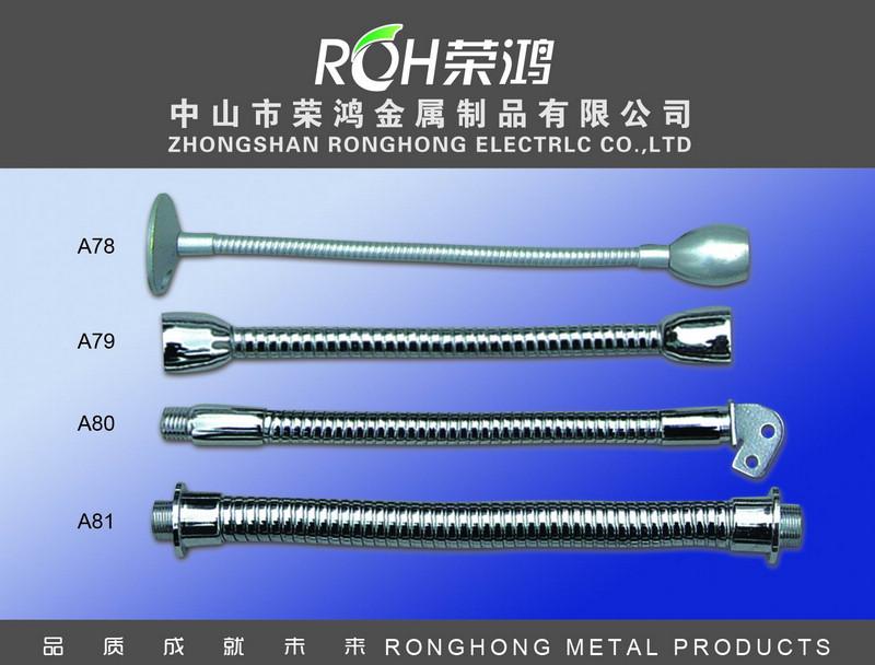 鹅颈软管-可以自由弯曲-无响声、弯曲固定有力、应用方便